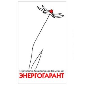 Страховая акционерная компания «ЭНЕРГОГАРАНТ»