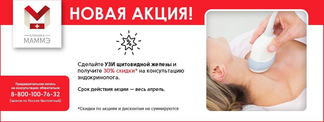 banner_na_sayt3.jpg