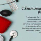 """Гинеколог-хирург клиники """"МАММЭ"""" в школе профессора Беженаря В. Ф."""