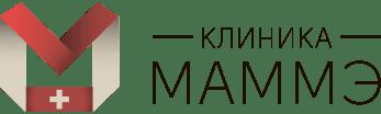 Многофункциональная клиника Маммэ