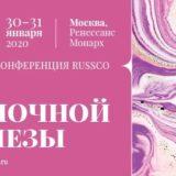 Конференция клинической онкологии RUSSCO «Рак молочной железы»